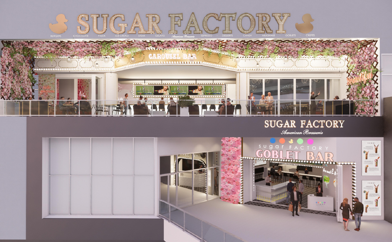 vegas-sugar-factory